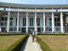 Yangon Technological University