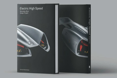 20181010-electric-high-speed-cover
